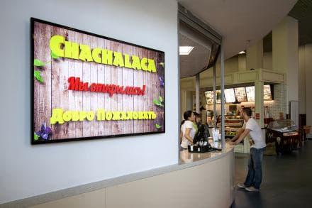 Фотография - Indoor Реклама В Торговых Центрах