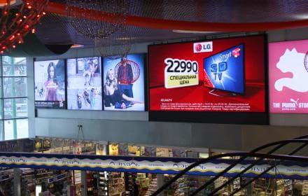 Внешний Вид - Реклама На Мониторах В Торговых Центрах