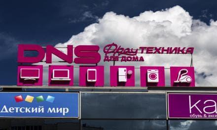 Внешний Вид - Обслуживание Рекламных Конструкций