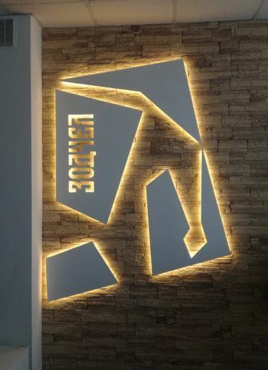 Изображение - Буквы С Подсветкой