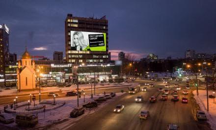 Фотография - Монтаж Медиафасадов