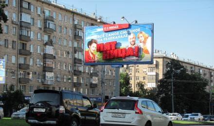Изображение - Аренда Рекламных Конструкций