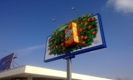 Рисунок - Рекламные Конструкции