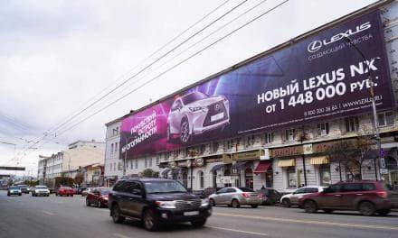 Фото - Рекламные Щиты На Магазинах