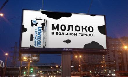 Изображение - Продажа Рекламных Щитов