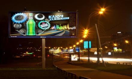 Иллюстрация - Продажа Рекламных Щитов