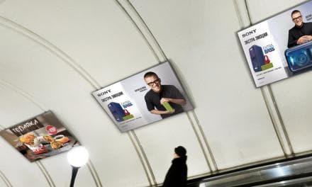 Иллюстрация - Рекламные Щиты В Метро