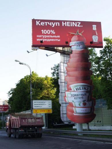 Изображение - Нестандартные Рекламные Конструкции