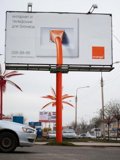 Внешний Вид - Нестандартные Рекламные Конструкции