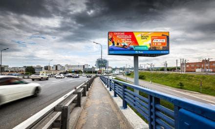 Фотография - Продажа Рекламных Щитов