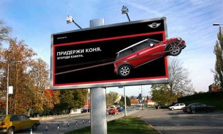 Фото - Продажа Рекламных Щитов