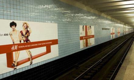 Внешний Вид - Рекламные Щиты В Метро