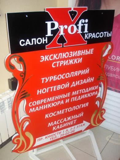 Изображение - Согласование Рекламных Конструкций