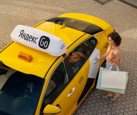 Световой Короб Яндекс Такси