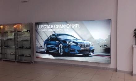 Фотография - Аренда Рекламных Конструкций