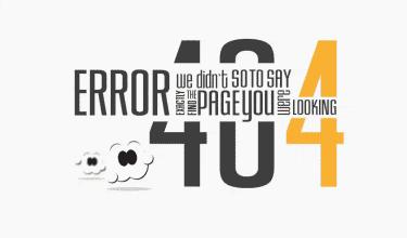 Зачем нужна страница 404?